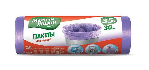 Пакети для сміття 35л/30 шт,  3466CDSUB