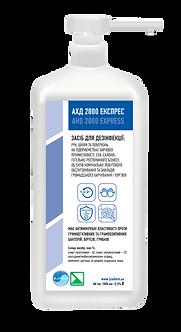 Засіб для дезінфекції АХД 2000 Експрес, 1 л  pr.05419