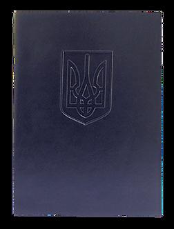 Папка з гербом України, А4, вініл,  0309-0021-02