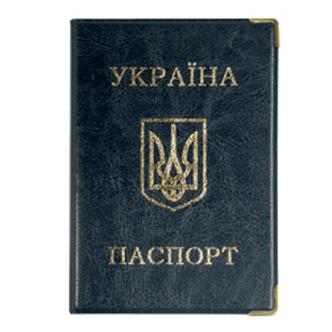 Обкладинка для паспорта, вініл, колір ассорті 0300-0026-99