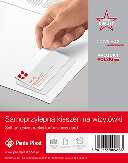 Кишеня для візитної картки, PVC, самоклейка, 100х60мм, 10шт 0407-0005-00