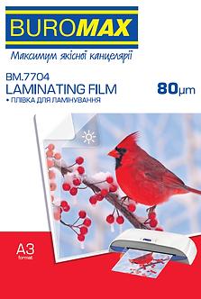 Плівка для ламінування, 80мкм, 65x95мм, глянцева, по 100 шт. ВМ.7713