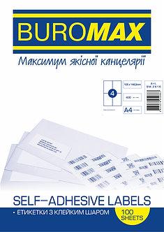 Етикетки клейкі, 4 шт/лист, 105х148,5 мм, 100 арк/уп BM.2816