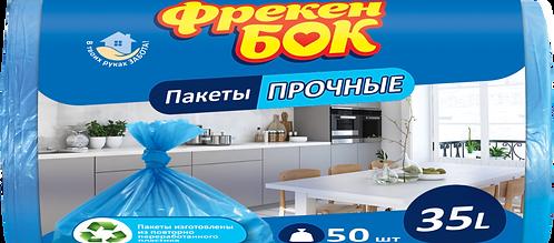 Пакети для сміття, п /е, 35л/50шт, сині, HD, 50х60, ФРЕКЕН БОК  fb.80147