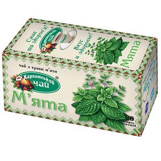 Чай трав'яний 1,35г*20*36, пакет, КАРПАТСЬКИЙ ЧАЙ  kr.282