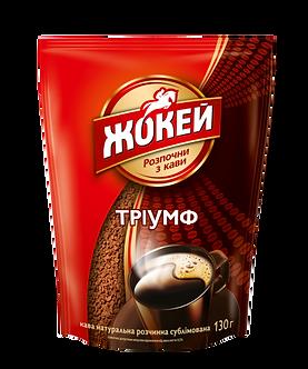 """Кава розчинна Жокей """"Тріумф"""" 130г, економ упаковка сублімована  jk.1082"""