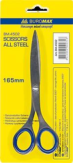 Ножиці суцільнометалеві BUROMAX, 165 мм BM4502