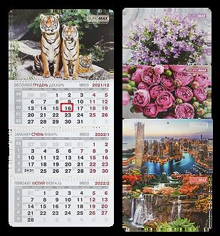 Календар настінний квартальний на 2022 р. (3 пружини) ВМ.2105