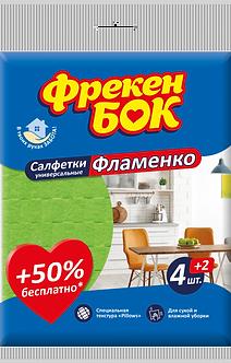 Серветки для прибирання, віскозні, 4+2 шт Фламенко (36шт/ящ)  fb.80482