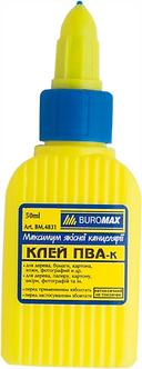Клей ПВА BUROMAX 50 мл, ковпачок-дозатор BM4831