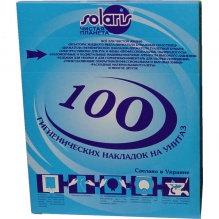 Гігієнічні накладки на унітаз, 100 шт.