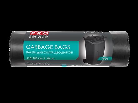 Пакети для сміття, Professional, 2 шар., 45 мкм, 160л/10 шт  pr.16207100
