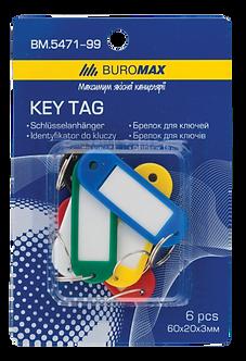 Брелоки для ключів 6шт. BM.5471-99