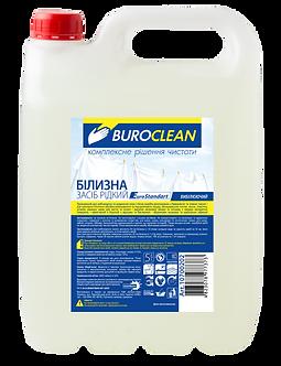 Відбілювач Білизна BuroClean EuroStandart 5л  10700202