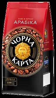 Кава в зернах Чорна Карта Арабiка, пакет 1000г  ck.52329