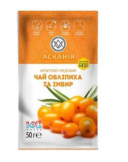 Чай-сашет концентрований 50г   as.08-065