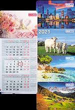 календари перекидные, календари квартальные, календари настольные