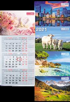 Календар настінний квартальний 2021 р., 297х630 мм, 1 пружина  BM.2106