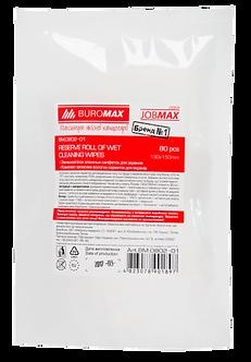 Серветки для оргтехніки, пластику, офісних меблів, JOBMAX BM.0803-01