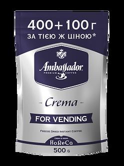 Кава розчинна для торгових автоматів Ambassador Crema, 500г  am.51688
