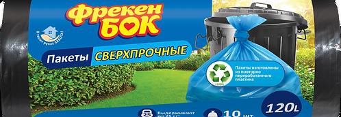 Пакети для сміття, п/е, 120л/10шт, чорні, LD, 70х110, ФРЕКЕН БОК  fb.80352