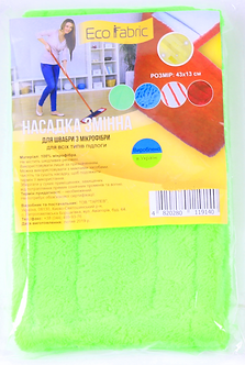 Насадка змінна для швабри з мікрофібри, 42 см, зелена  EF1902Green