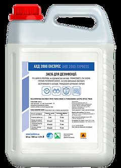 Засіб для дезінфекції АХД 2000 Експрес, 5л  pr.05426