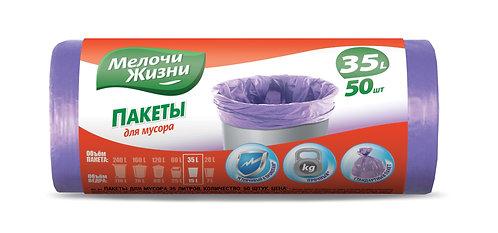 Пакети для сміття 35л/50 шт,  3480CDSUB