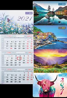 Календар настінний квартальний на 2020 р. (3 пружини) ВМ.2105