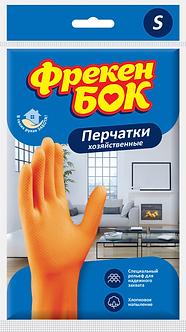 Рукавички господарські, латексні, ФРЕКЕН БОК без ПДВ  fb.25004