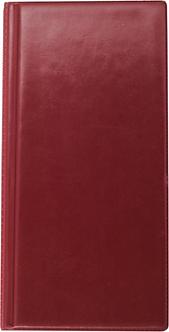 Візитниця вінілова BUROMAX на 96 візиток, 120х245 мм BM.3521