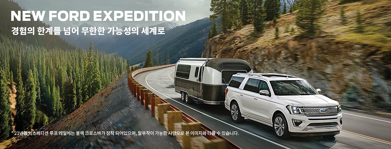 Expedition page_Billboard Banner_PC_1440
