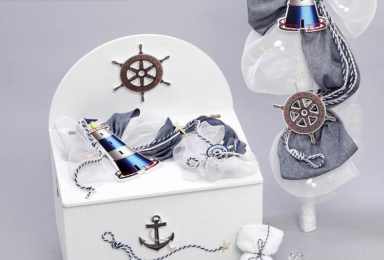 """Σετ βάπτισης για αγόρι """"Ναυτικό Άγκυρα Φάρος"""""""
