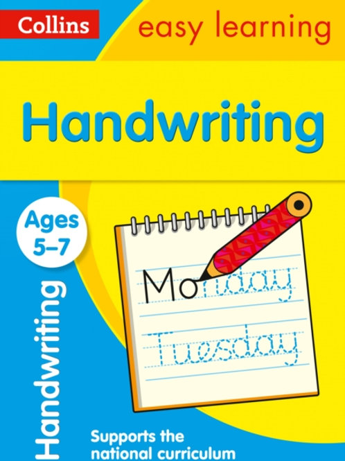 5-7 Home Learning Bundle