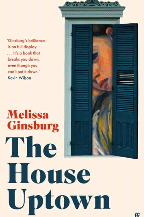 The House Uptown - Melissa Ginsburg