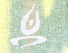 'Leen Bodies Logo