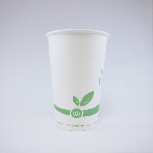 16oz PLA-Lined Paper Hot Cups      (1000/case)
