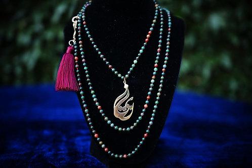 Eshq (Love) Blood Stone & Brass Necklace