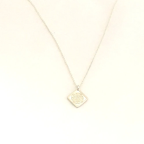 Sterling Silver Necklace-Shield Knot