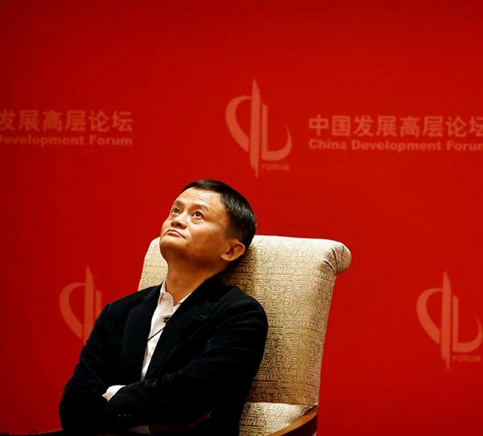 O magnata da internet chinês Jack Ma tem um patrimônio líquido de $ 48 bilhões © AP