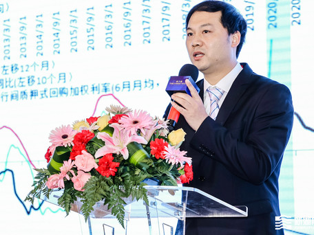 The 7th China Commodity Industry Forum has been successfully held