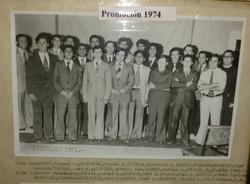 promoción_1974
