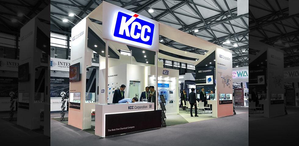 KCC_Semicon-China_web-01.jpg