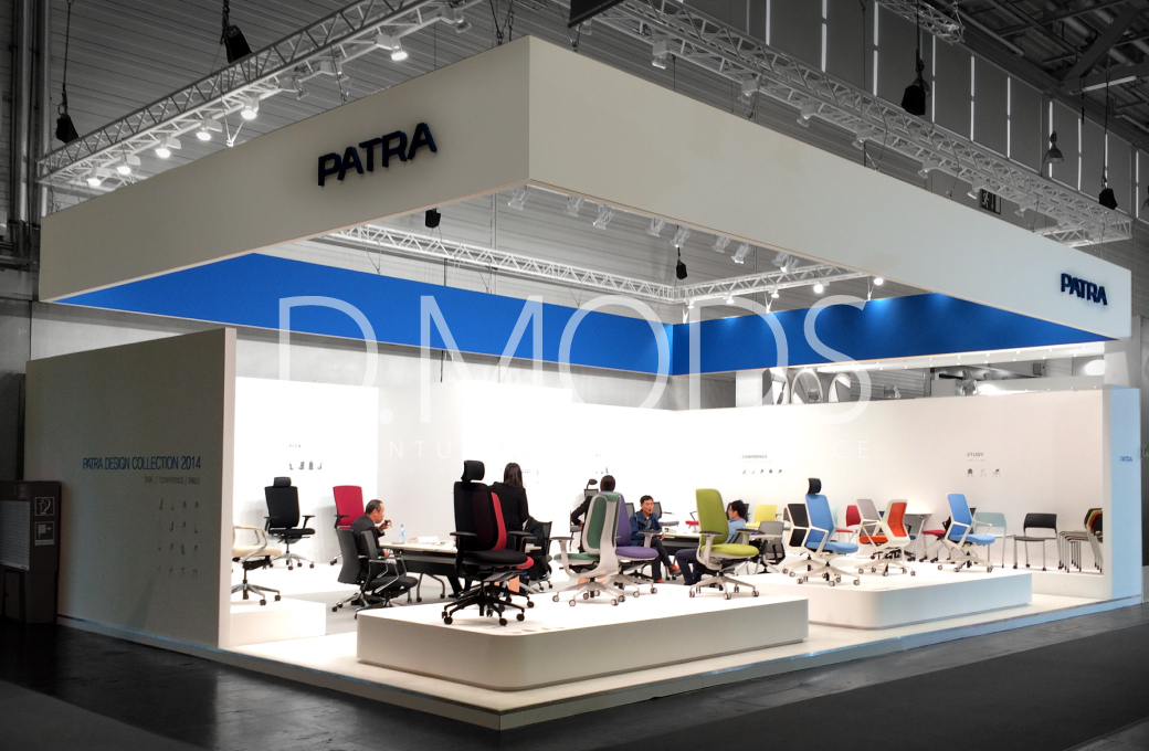 Trade Fairs & Exhibition