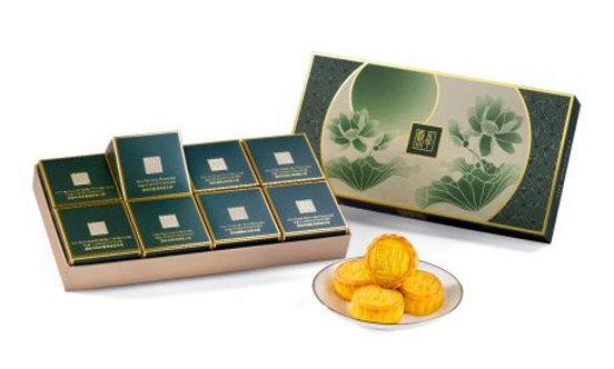 【香港半島】迷你茗茶奶黃月餅 - 八個