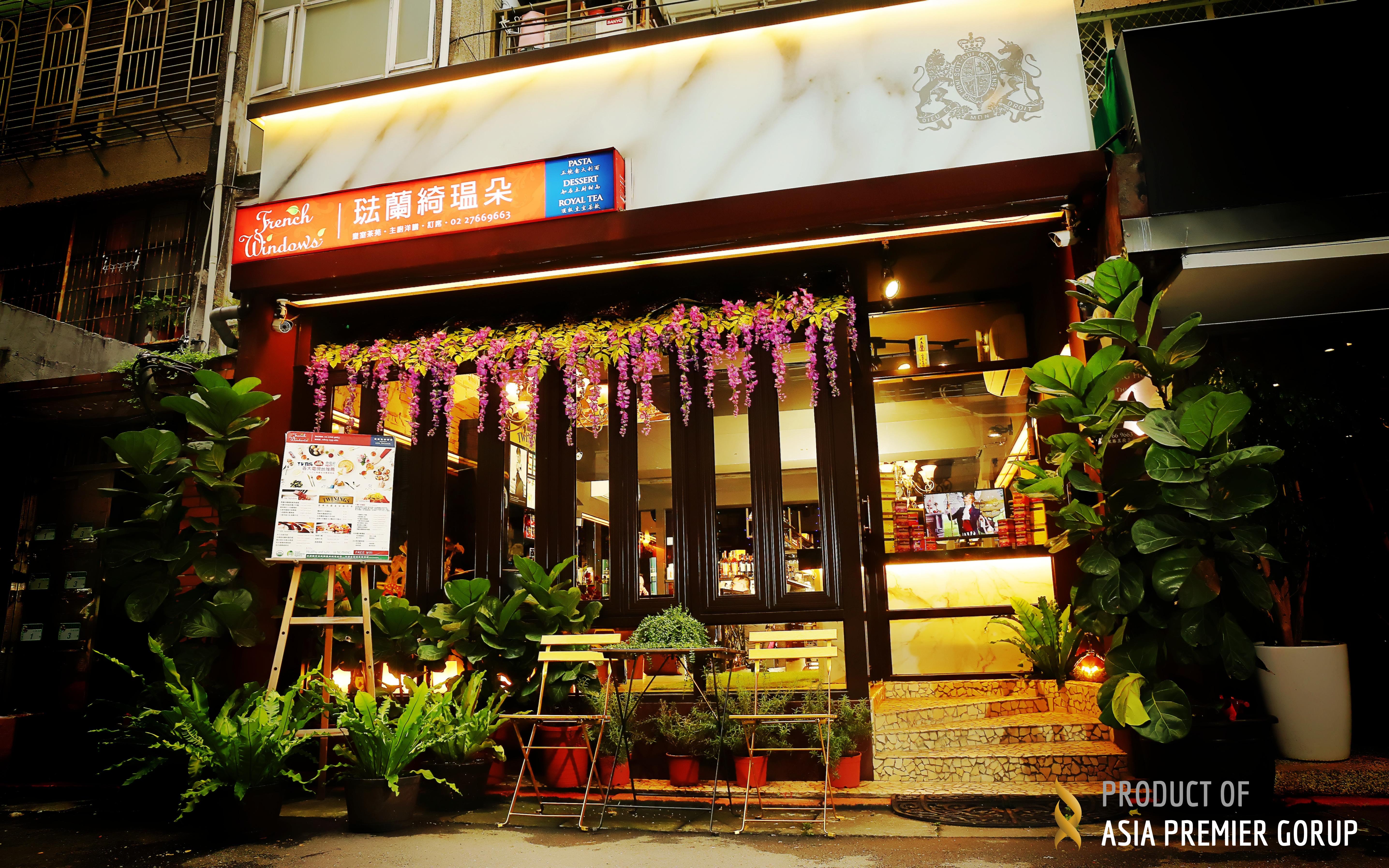 台北店外觀