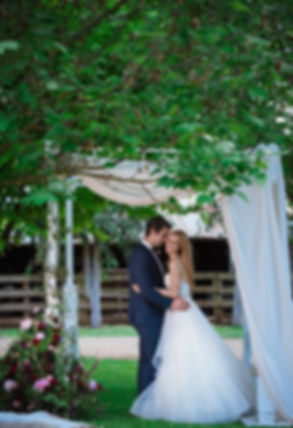 Wedding arch hire Canberra