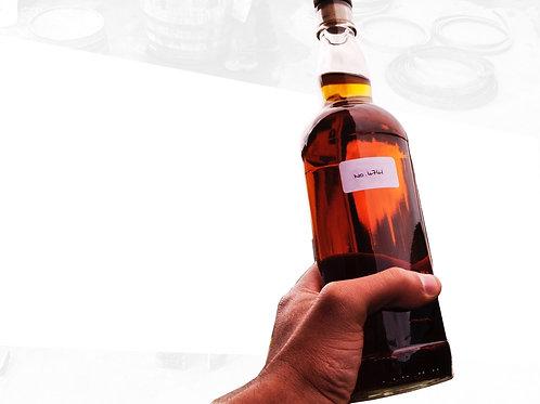 Your spirit brand bottle
