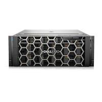 PowerEdge XE8545.jpg