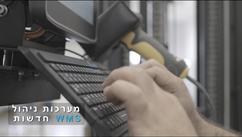 Vetmarket - Corporate Video